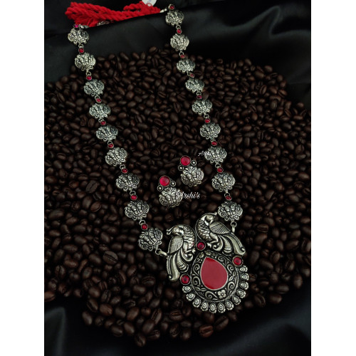 German Silver Peacock Kemp Long Necklace